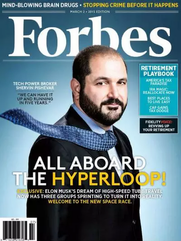Okładka magazynu Forbes